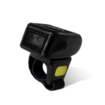 Сканер-кольцо Newland BS10R Sepia