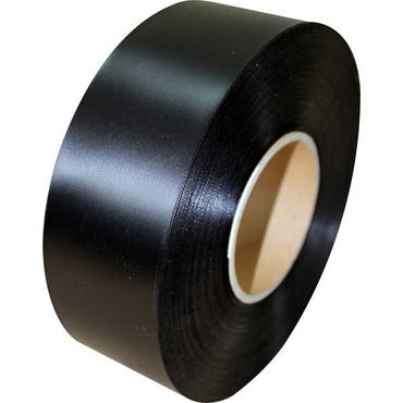 Сатиновая лента 50x200 двусторонняя (Премиум)