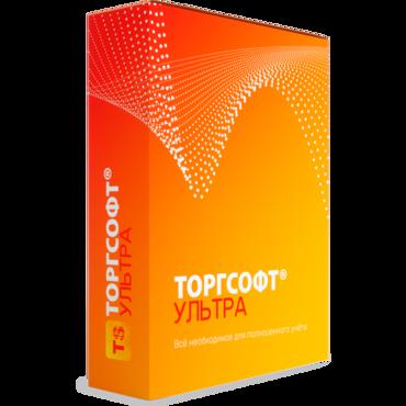 Программное обеспечение Торгсофт