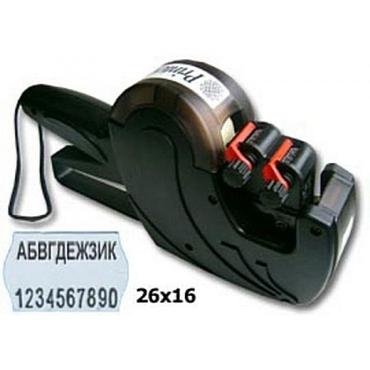 Этикет-пистолет Printex Z20 ALFA (двухстрочный)