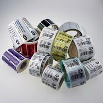 Оперативная печать на самоклеящихся этикетках