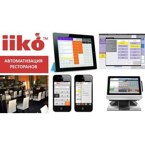 Программное обеспечение iiko