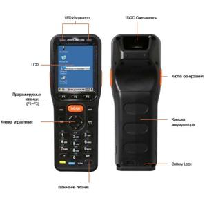 Терминал сбора данных Point Mobile PM200 1D