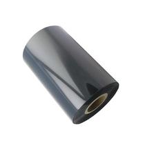 Риббон Wax/Resin 64х100 (Премиум)